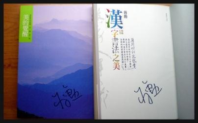 Taiwan ^^6